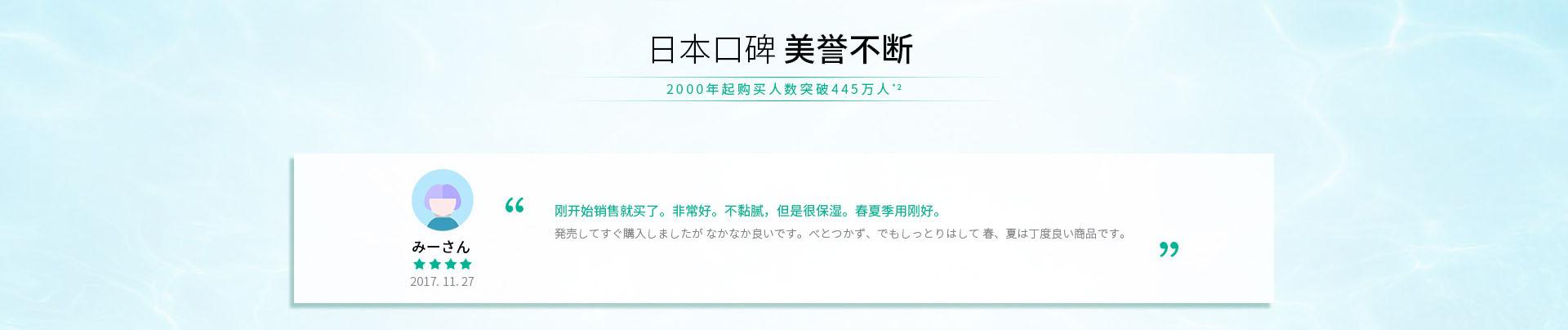 orbis奥蜜思水原力404